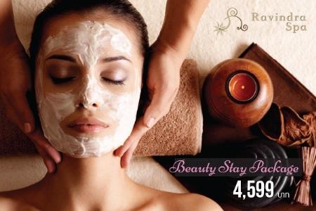 pattaya hotel offers
