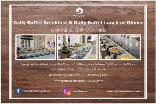 Daily Buffet Breakfast and Buffet Lunch or Dinner for 2 persons