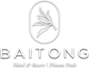 Baitong Hotel & Resort Logo
