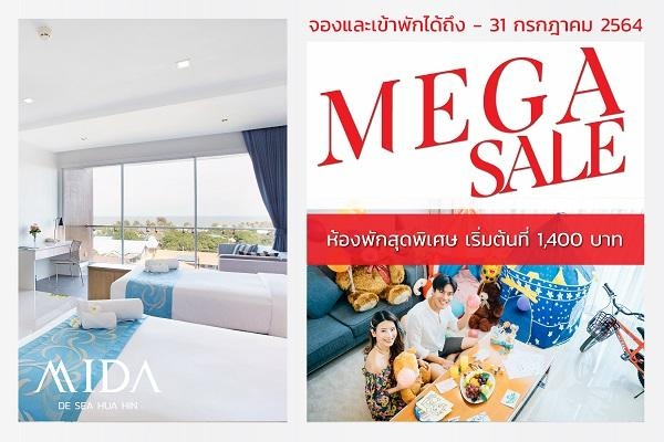 Mega Sale Deluxe Room Only