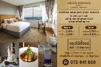 Fortune Healthy Stay Package
