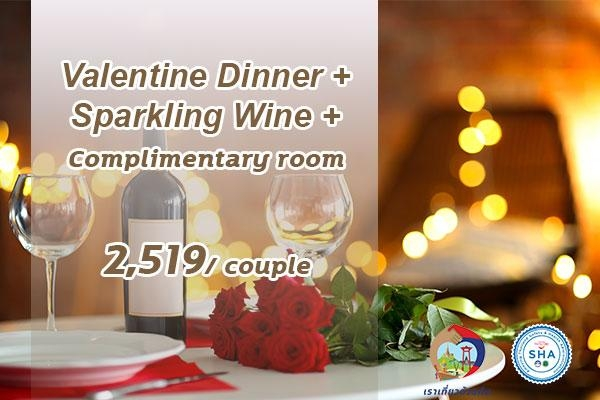 Valentine Package +Romantic Set Dinner 5 course for a couple