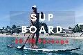 SUP Board Package (พักได้ทุกวัน)