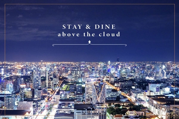 Stay & Dine Above The Cloud (Special Weekday 10% discount)