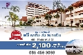 Airport Round-trip Transfer & Room Package