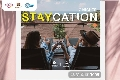 STAYCATION - ROOM ONLY
