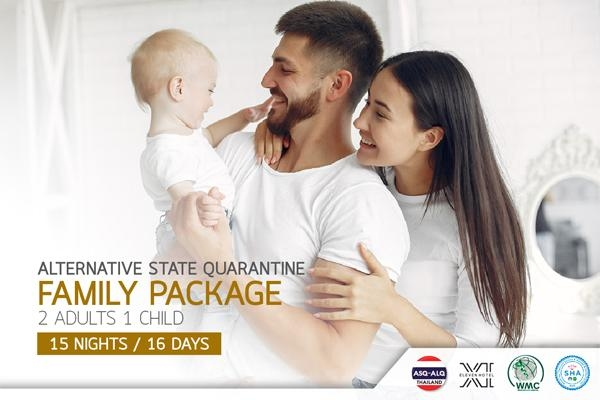 ASQ Family Package 2 Adults 1 Child 15 Nights / 16 Days