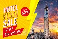 Flash Sale Superior Standard room only (ส่วนลด 63.5%)
