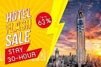 Flash Sale Junior Suite Standard with ABF (ส่วนลด 30.8%)