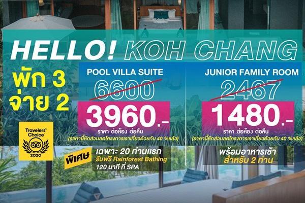 Hello Koh Chang 3PAY2