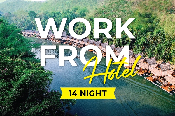 Work from hotel - 14 nights